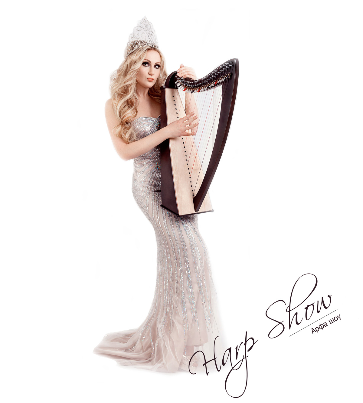 Harp Show - Luxury music project Арфа шоу